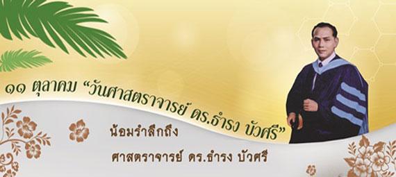 banner11oct