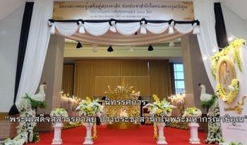 satamawan_banner