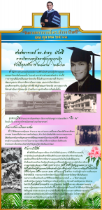 25611011_BUULibrary_Poster002