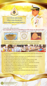 coronation-poster0006