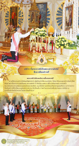 coronation-poster0007