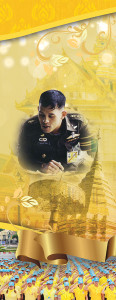 coronation-poster0008