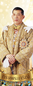 coronation-poster0010