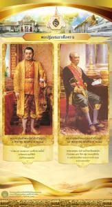 coronation-poster0018