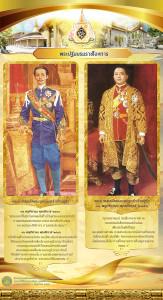 coronation-poster0019