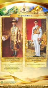 coronation-poster0020