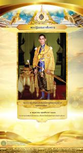 coronation-poster0021