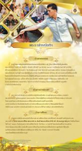 coronation-poster0024