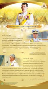 coronation-poster0025