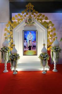 coronation-poster0040